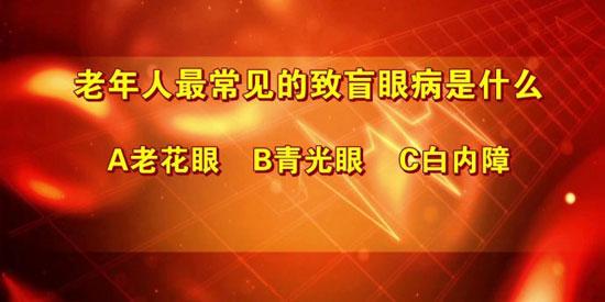 养生堂20180105视频,张罗,小五官带来的大危机