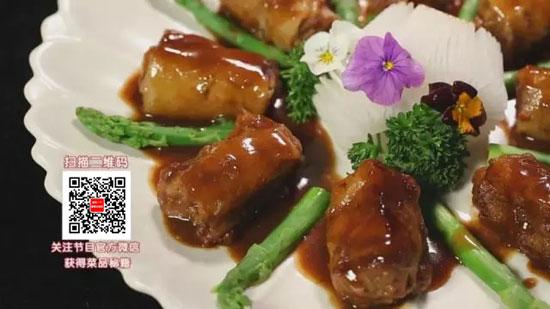 何亮:煎烧萝卜牛肉卷的做法