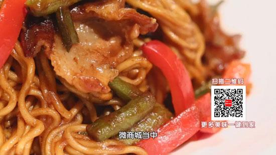 暖暖的味道20180106视频,刘强,扁豆焖面,牛肉土豆饼