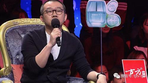 爱情保卫战20180110,男友过于幼稚 涂磊:爱需要回报