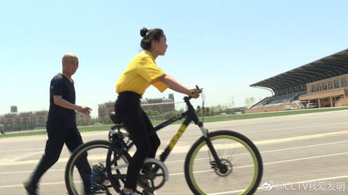 我爱发明20180110,张云武,智在骑行,高速自行车和踏步式自行车