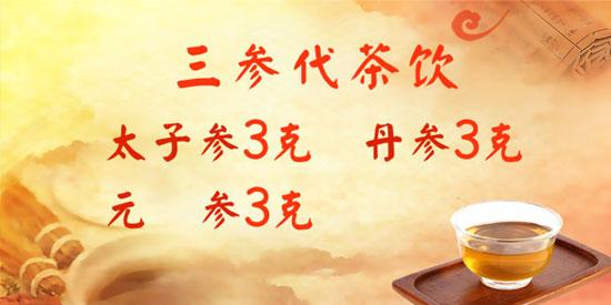 养生堂20180111视频,刘清泉,黄丽娟,大医传承之内科至宝