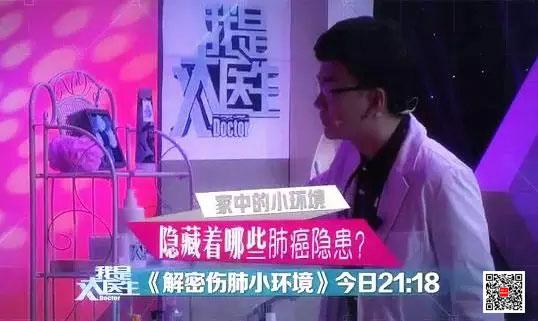 我是大医生20180111视频,杨跃,陈枫,解密肺癌小环境