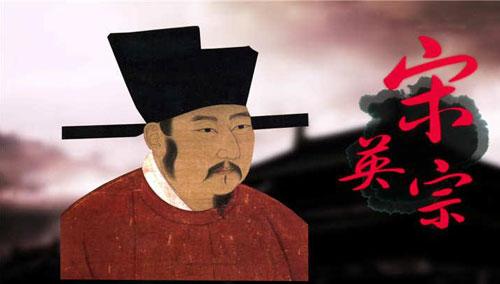百家讲坛20180112,赵冬梅,司马光第3部第1集,备胎皇子的委屈