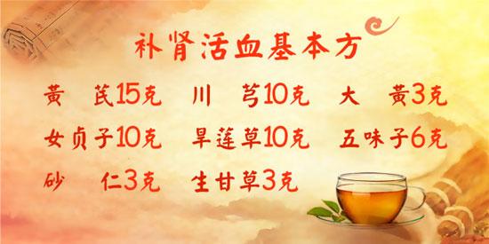 养生堂20180113视频,张大宁,大医传承之国医大师的长寿秘诀1