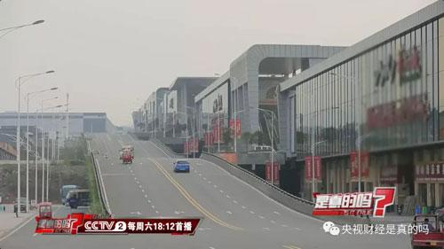 是真的吗20180106视频,公路也有波浪形的?重庆市巴南区