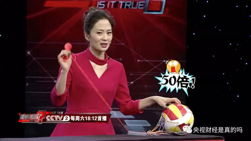 是真的吗20180106视频,旋转的小球可带动十倍重的大球上升?