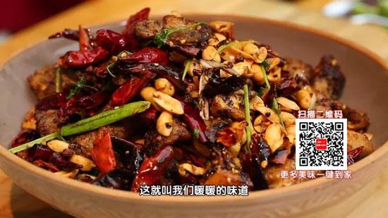 暖暖大厨刘鹏:辣子鲶鱼的做法视频