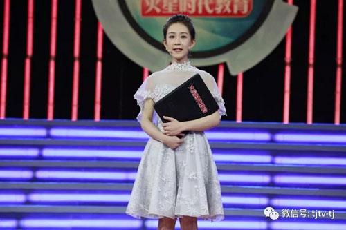 非你莫属20180114视频,胡慧,中央音乐学院古筝专业硕士