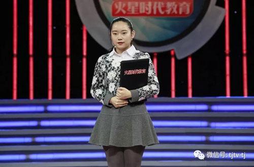 非你莫属20180115视频,内蒙古杨帆,黑龙江外国语学院法语专业