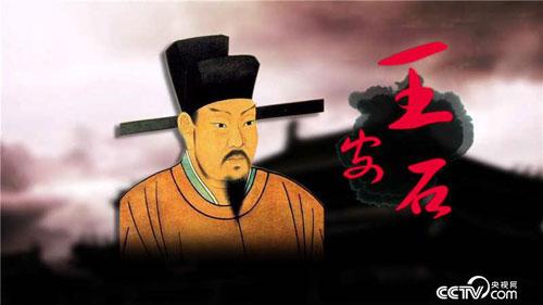 百家讲坛20180120,赵冬梅,司马光第3部第9集,这个人物不一般