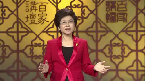 百家讲坛20180122,赵冬梅,司马光第3部第11集,阿云疑案