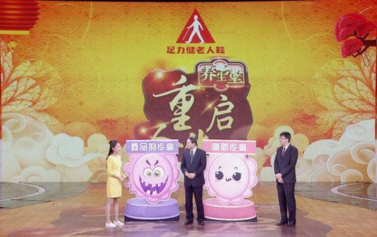 养生堂20180123视频,方志伟,李舒,识别致命疙瘩,交界性肿瘤