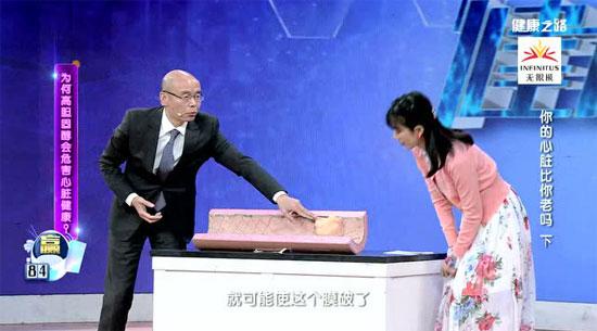健康之路20180123视频,陈伟伟,你的心脏比你老吗(下)