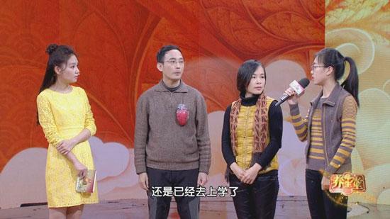 养生堂20180124视频,张海波,重启人生之换心日记