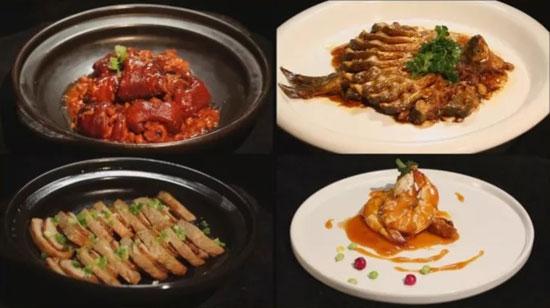 暖暖的味道20180126视频,王培欣,锅烧孔雀鱼,芋头烧肉