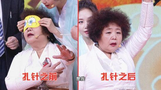 养生堂20180128视频,王文远,王晓辉,指尖上的传承之平衡针灸