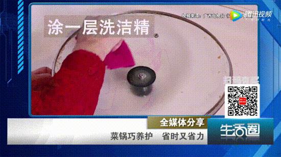 锅盖的油污怎么清洗,怎样去除锅盖上的油污