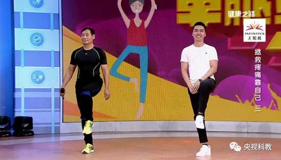 健康之路20180201视频,矫玮,拯救疼痛靠自己(三)