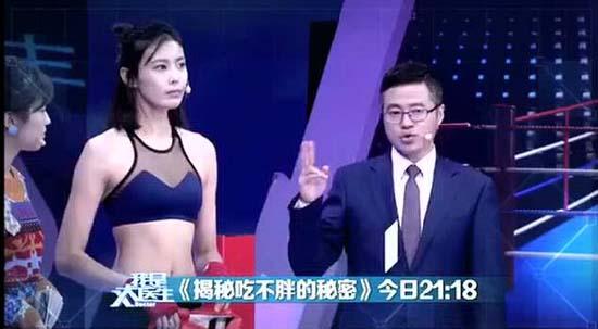我是大医生20180201,陈伟,揭秘吃不胖的秘密,独家秘方