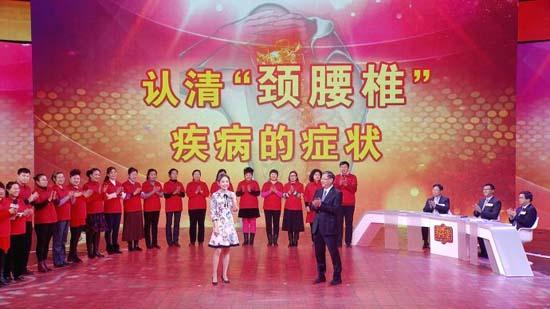 养生堂20180204视频,田伟,颈椎,腰椎,智造脊柱健康