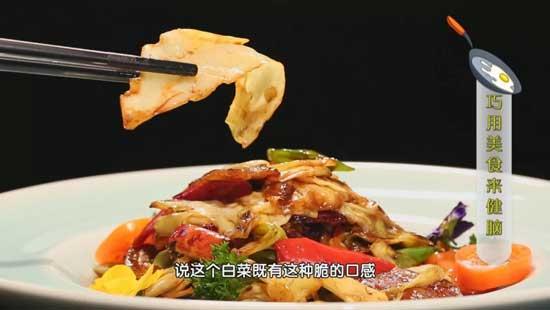 暖暖的味道20180205视频,郝振江,干烧大黄鱼,手撕圆白菜
