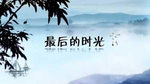百家讲坛20180207,赵冬梅,司马光第3部第27集,最后的时光