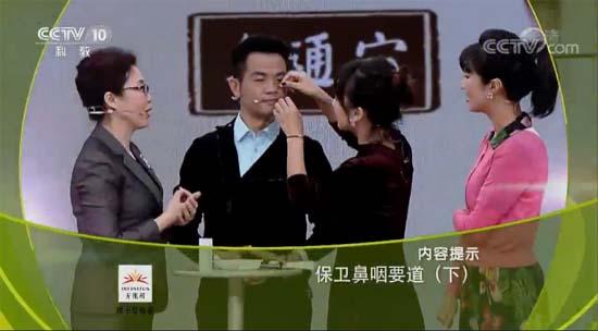 健康之路20180211视频,张虹,保卫鼻咽要道(下)