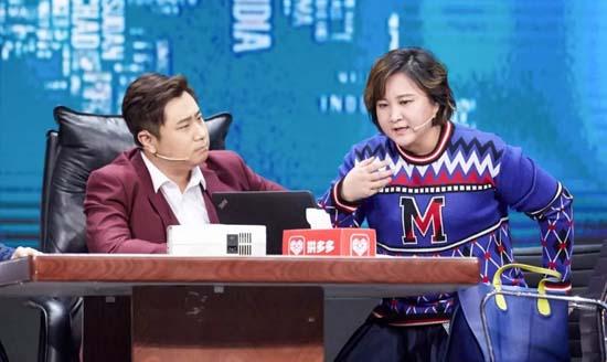 欢乐喜剧人第四季第5期20180211,大魔王贾玲,贾冰人在�逋�