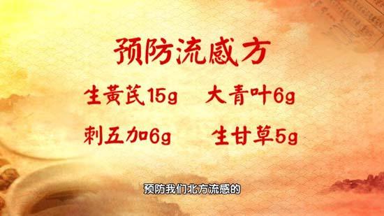 养生堂20180212视频,姜良铎,感恩相伴之追忆大师周平安