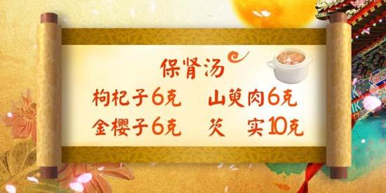养生堂20180213视频,李乾构,大医传承之感恩相伴,沈绍功