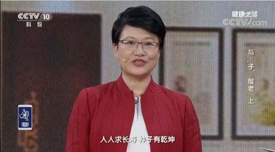 健康之路20180213,杨志敏,与子偕老(上)五子衍宗丸
