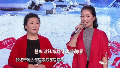 幸福账单20180306,朱子旭,王延美,陆铭俊,杨歌,张凯文,桂镔