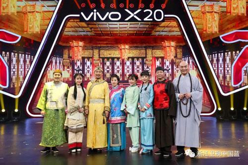王牌对王牌第3季第7期20180309,张国立为邓婕补办婚礼
