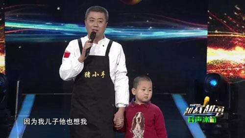 越战越勇20180314,钱永恒,代凤利,赵镭,汤星月,刘建雄