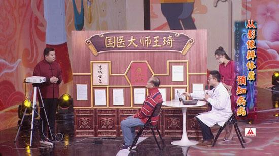养生堂20180317视频,王琦,破解生命的九种密码1,阳虚,过敏