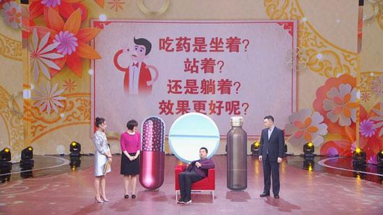 养生堂20180323视频,李国辉,姜争,药可治病也致病,吃药方法