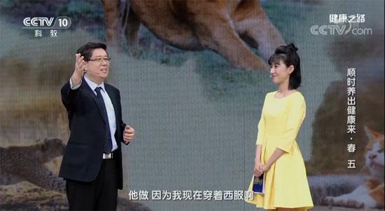健康之路20180325视频,付国兵,顺时养出健康来・春(五)