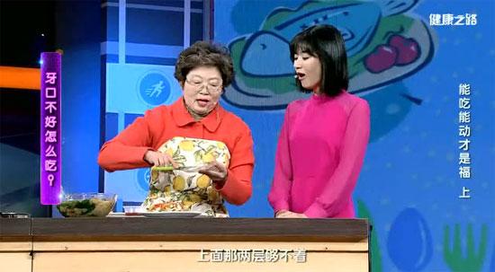 健康之路20180330视频,康琳,能吃能动才是福(上)