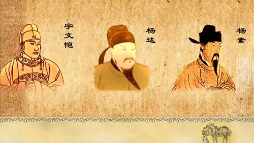 百家讲坛20180331,方志远,国史通鉴・隋唐五代篇,3,大业盛世