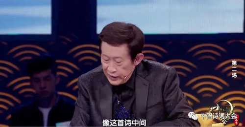 中国诗词大会第3季第2期视频,卿熙容,陈更,张战锋,李芸芸
