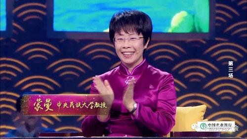 中国诗词大会第3季第3场视频,卿熙容,张战锋,李芸芸,陈更