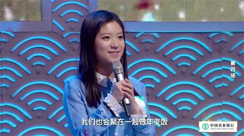 中国诗词大会第3季第4场,任自豪擂主,骆子愚,李博,吴与同,雷海为