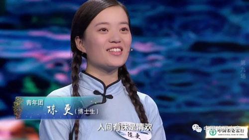 中国诗词大会第3季第9场,丁燕,钱子昂,雷海为,陈更