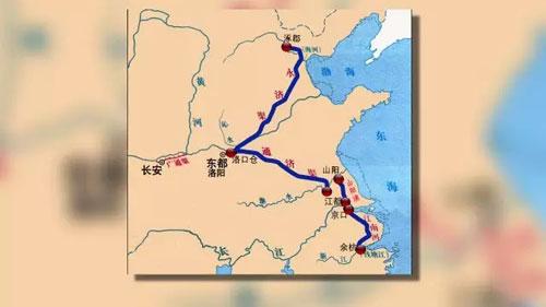 百家讲坛20180401,方志远,国史通鉴・隋唐五代篇,4,再现变局