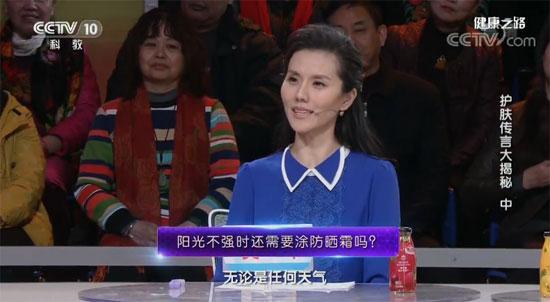 健康之路20180402视频,王宝玺,防晒,护肤传言大揭秘(中)