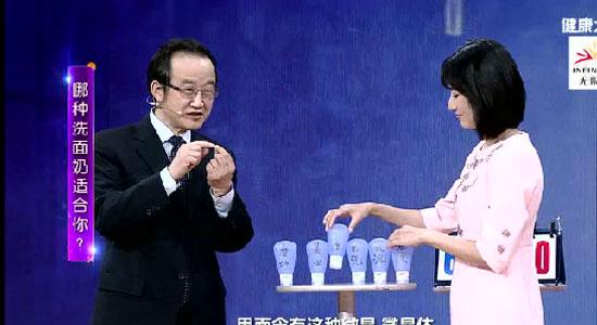 健康之路20180403视频,王宝玺,护肤传言大揭秘(下)