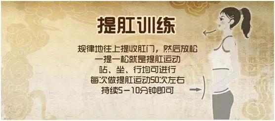 医生开讲20180402视频,杨建林,女性尿失禁的治疗方法