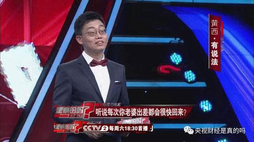 黄西脱口秀20180407视频,11种意想不到的秀恩爱方法!