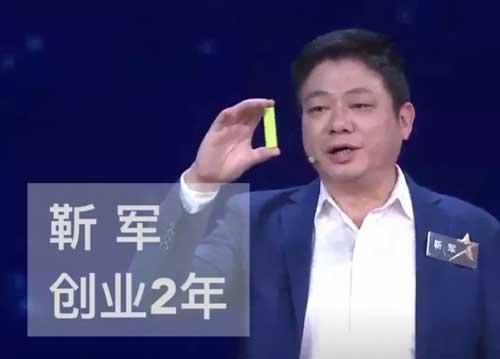 创业英雄汇20180406,淘金客张华,药靶探秘金雷,靳军动力电池